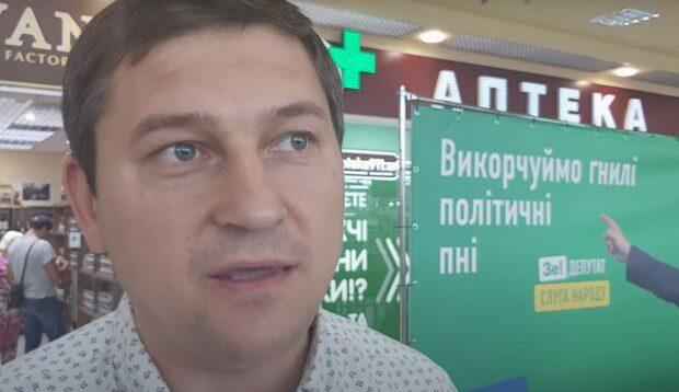 Пьяный депутат от «Слуги народа» попал в скандал на пляже Херсонщины. Видео