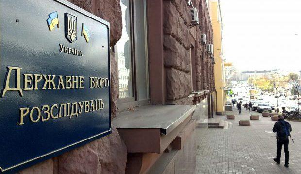 ДБР інкримінує посадовим особам порушення в закупівлі клістронів для ППО