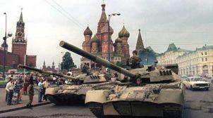 Росія оголосила про скорочення витрат на державне озброєння