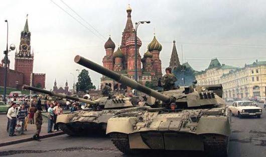 Россия объявила о сокращении расходов на государственное вооружение