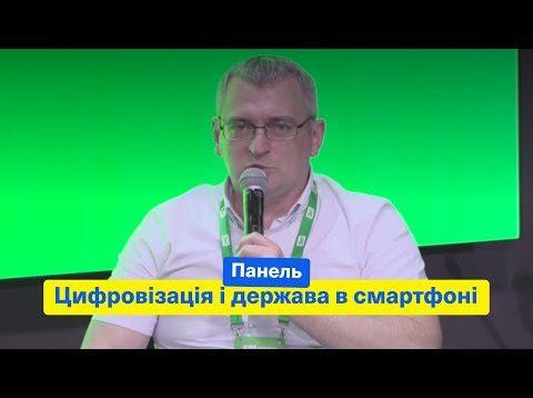 """""""Слуги"""" хочуть нав'язати українцям обов'язковий email для отримання листів від держави"""