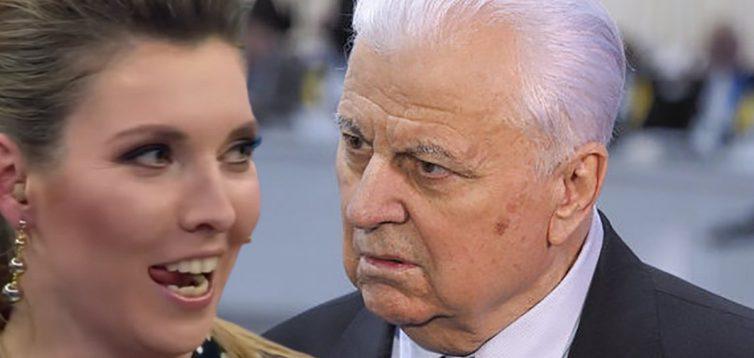 Кравчук дав інтерв'ю Скабеєвій і запросив її до Києва. ВIДЕО