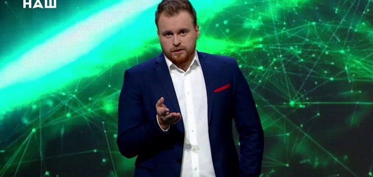 """Журналіст каналу """"НАШ"""" в прямому ефірі """"послав у д*пу"""" Гримчака. Відео"""