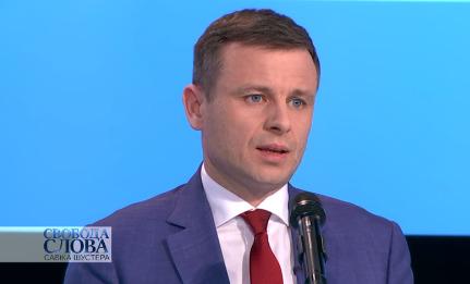 """Марченко: Уряду вдалося подолати """"скручування"""" із ПДВ і наповнити бюджет на 9 млрд"""