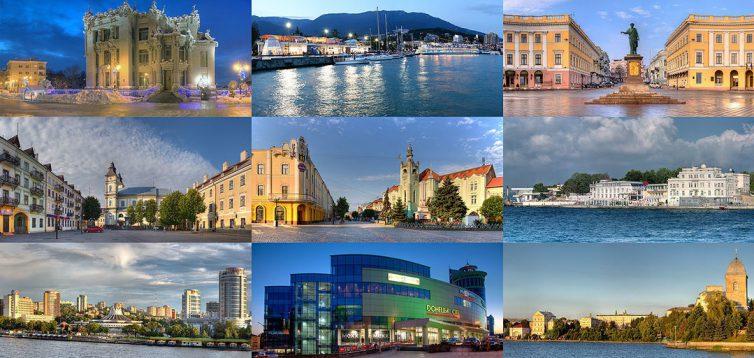 (Рус) Самые интересные города в Украине