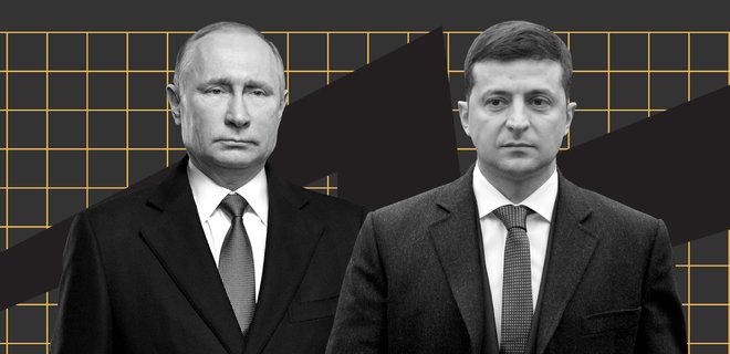 Зеленский обсудил с Путиным изменения в Конституции Украины