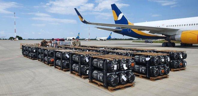 Правительство США объявило о своем решении относительно предоставления Украине летального вооружения