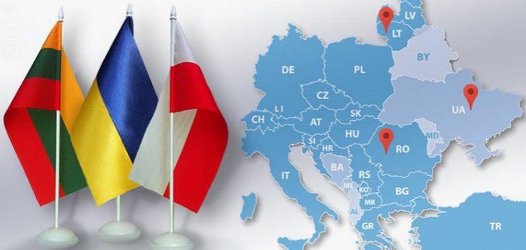 Україна створила перспективний союз з Польщею та Литвою