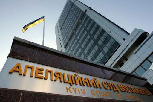 У Києві евакуюють суд через загрозу вибуху