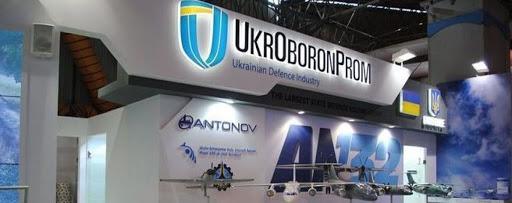 """""""Укроборонпром"""" виграв у міжнародному арбітражі позов на ,3 млн"""