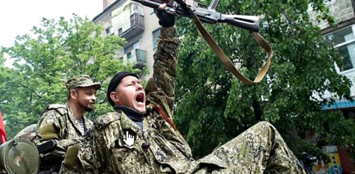 Накануне перемирия оккупанты захватили новые украинские территории