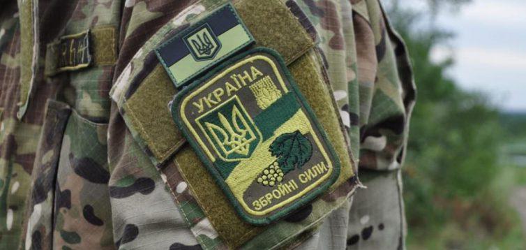 На позиції ЗСУ почали приїжджати «контролери»