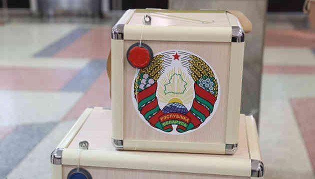 ЦВК Білорусі оприлюднила попередні підсумки виборів