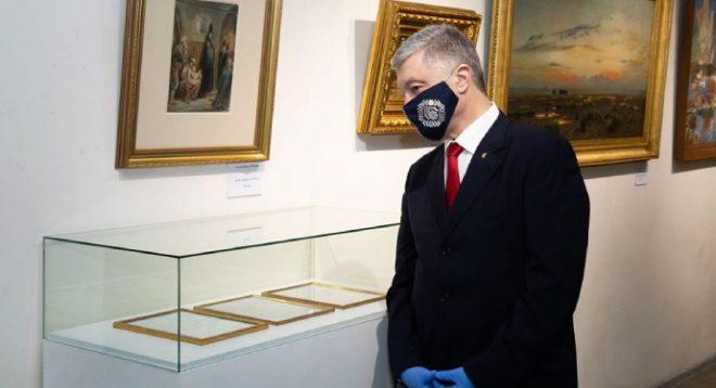 Суд не знайшов причини для продовження арешту колекції картин Порошенка