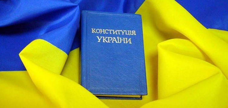 Головні особливості статті 17 Конституції України