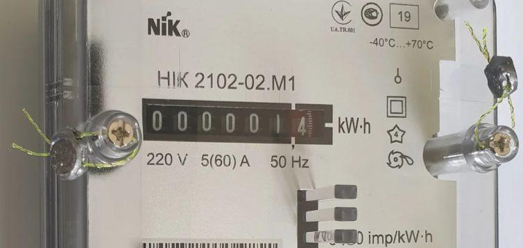 (Рус) Электросчетчик Ник: современное решение контроля электроэнергии