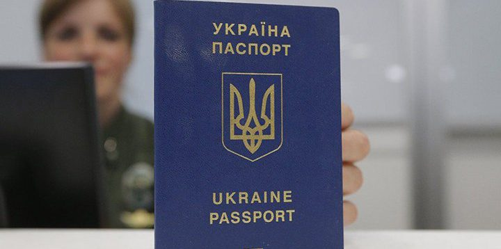 Уряд ухвалив рішення про поступове виведення паспортів-книжечок з обігу. ДОКУМЕНТ