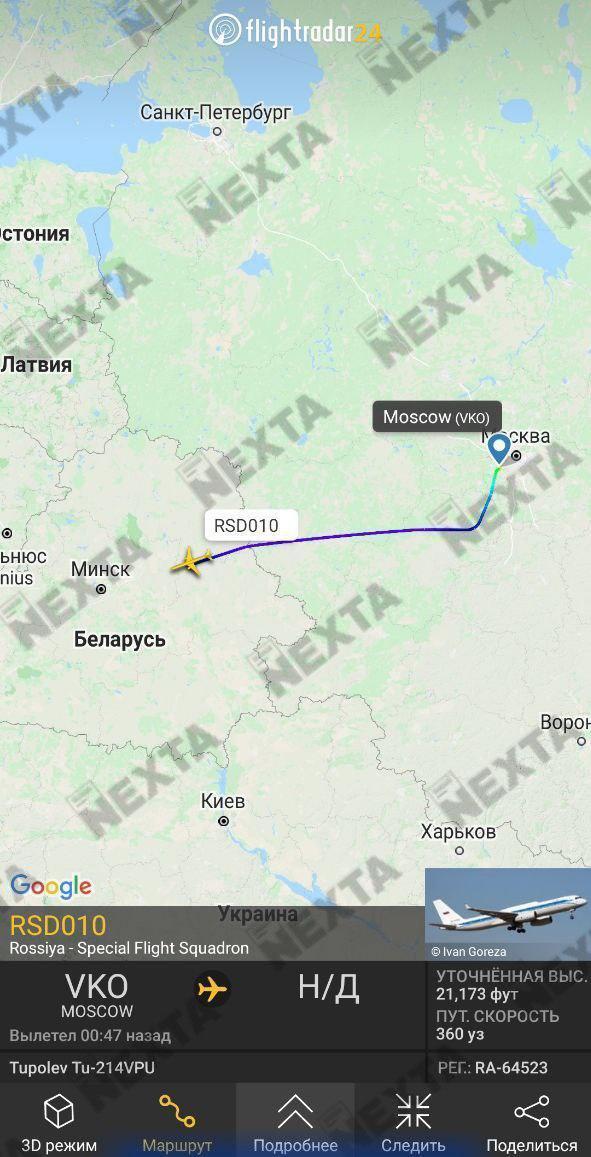 ЗМІ повідомили, що в Мінську приземлився літак ФСБ РФ. ФОТО
