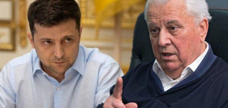 Зеленский заявил, что очень доволен работой Кравчука в ТКГ
