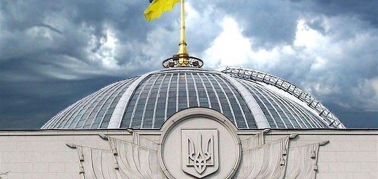 В ВР зарегистрировали проект о результатах выборов в Беларуси