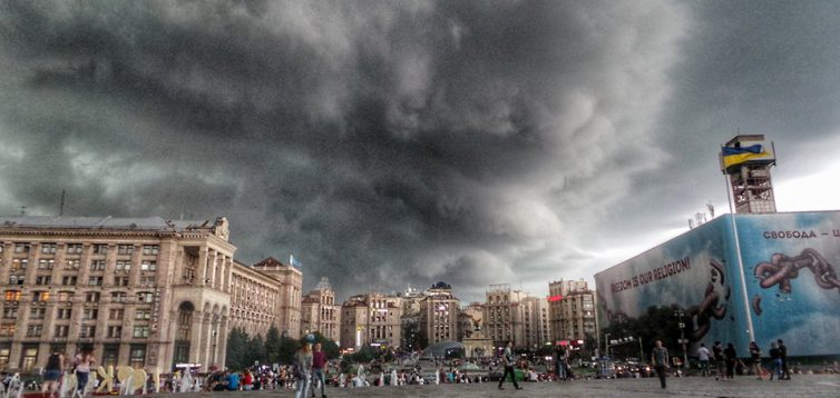 """В Києві оголосили """"жовтий рівень"""" небезпеки через погодні умови"""