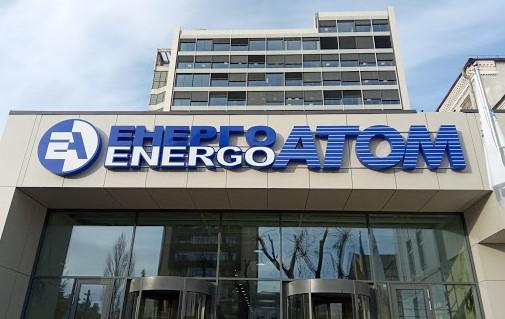 НАЗК впервые не допустили к проверке — на «Энергоатом» составлен акт