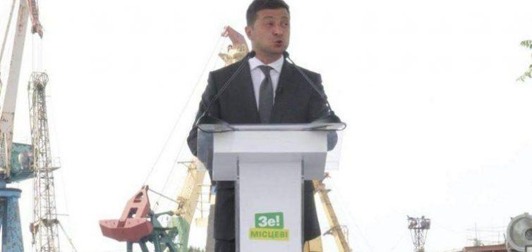 Зеленський заперечує, що використовує службові поїздки для піару своєї політичної сили