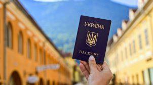 Україна може втратити безвіз,- ЦПК