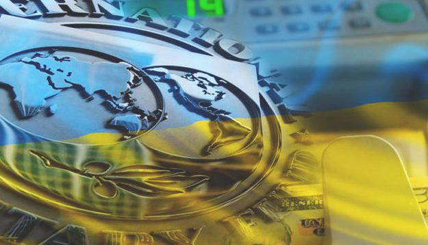 В МВФ розповіли про плани щодо України
