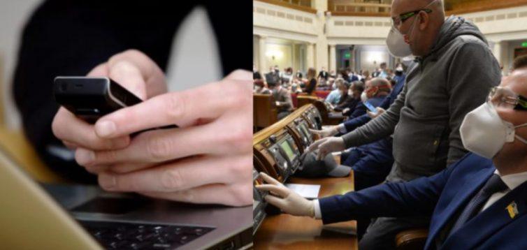 """""""Слуги народу"""" хочуть надати правоохоронцям доступ до комп'ютерів і смартфонів українців"""