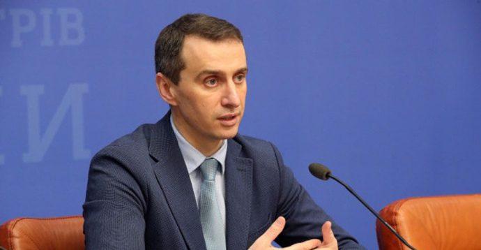 У МОЗ повідомили в яких областях України найбільше поширення COVID-19