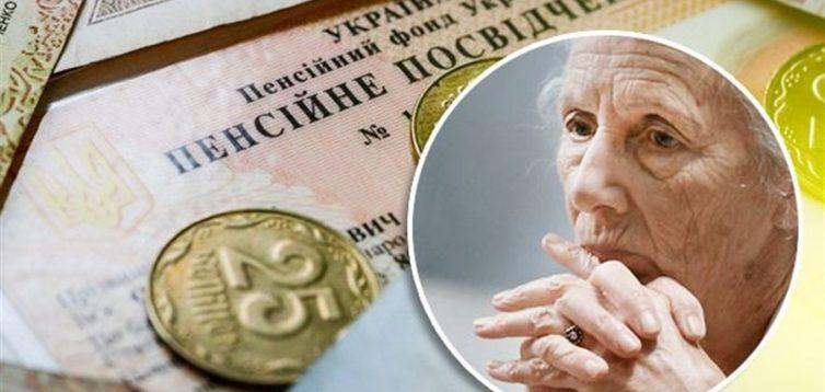 Стало известно, кто в сентябре получит увеличенную пенсию