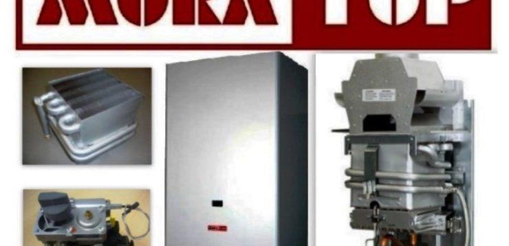 (Рус) Преимущества котлов и газовых колонок Mora Top