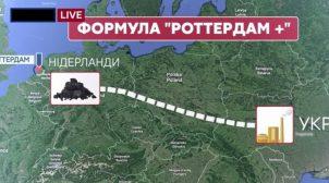 Експертиза про збитки від Роттердам+ була замовлена Коломойським,- колишній голова НКРЕКП