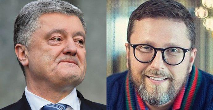 Порошенко выиграл апелляцию по делу против Шария