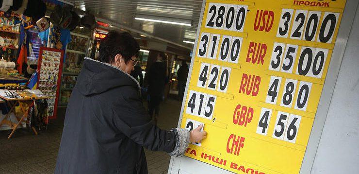 (Рус) Как узнать курс евро к гривне