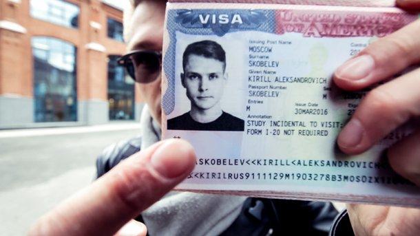 Как при помощи визового агентства получить визу в 2020 году