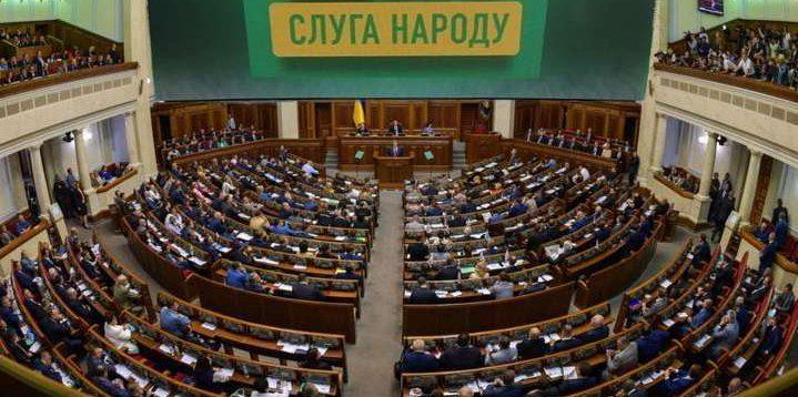 В «Слуге народа» выдвинули свою версию выхода из конституционного кризиса