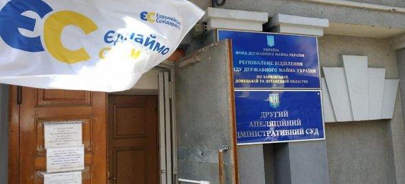 «ЕС» выиграла суд по делу об отказе регистрации кандидатов на выборах в Кременчугский горсовет