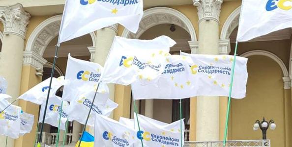 """""""ЄС"""" вимагає від Зеленського припинити перетворювати вибори на фарс"""