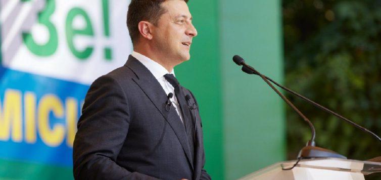 Оголошене Зеленським опитування хочуть юридично оформити