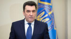 Події пов'язані з рішенням КСУ вказують на наявність плану з ліквідації нашої державності, – Данілов