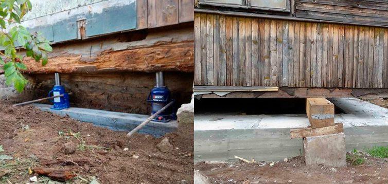 (Рус) Как отремонтировать фундамент дома