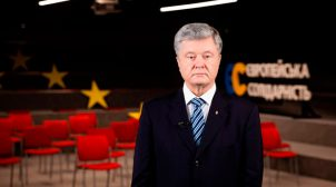 Порошенко запропонував конкретні кроки для досягнення миру на Донбасі