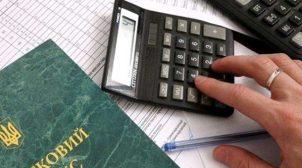 Рада ухвалила закон про пільги для ФОПів