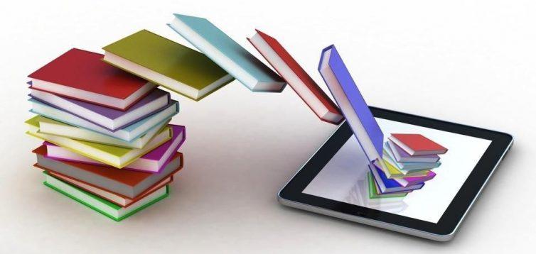 Як вибрати художню літературу в електронному вигляді