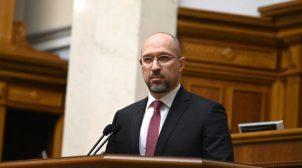 Шмыгаль утверждает, что Украина выполнит все социальные обязательства до конца года