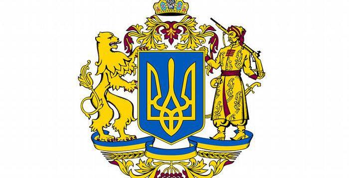 В суді оскаржуватимуть результат конкурсу на найкращий ескіз великого Державного герба України