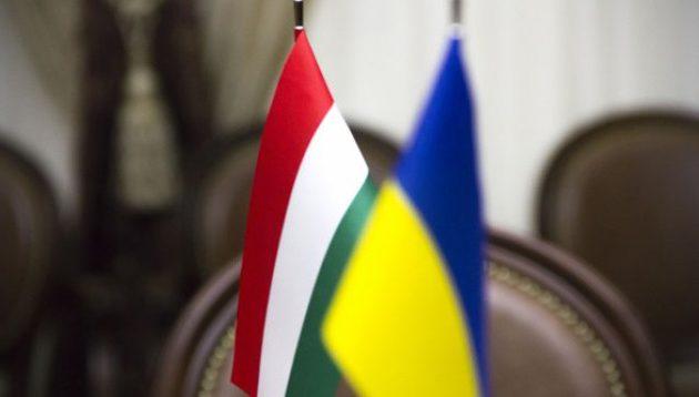 Депутати правлячої партії Угорщини опублікували заяву щодо України в стилі кремлівської пропаганди