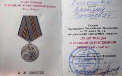 На Дніпропетровщині ветеранам роздали медалі від Путіна. ВІДЕО